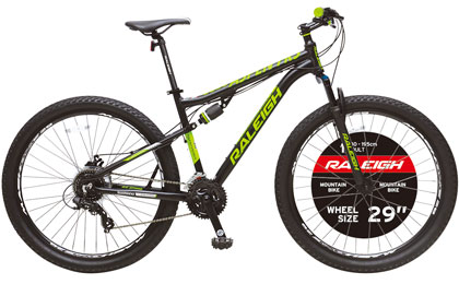 "Aspen FRS 29"" Alloy dual suspension frame"