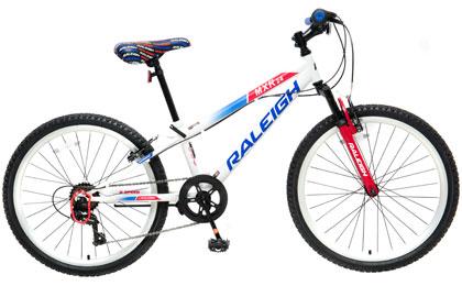 """MXR 24"""" Boys Mountain bike"""