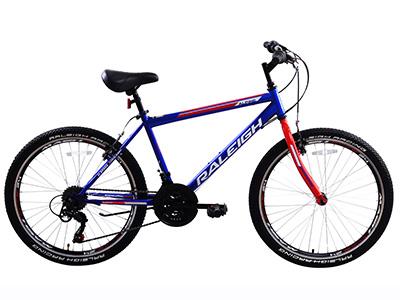 """Alpine 2.2 24"""" Men's Mountain Bike"""