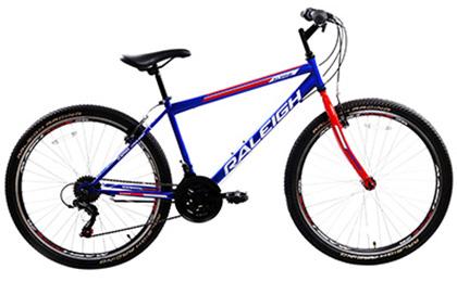 """Alpine 2.2 26"""" Men's Mountain bike"""