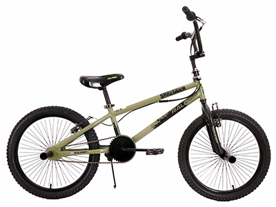 "SHREDDER 20"" Boys BMX"